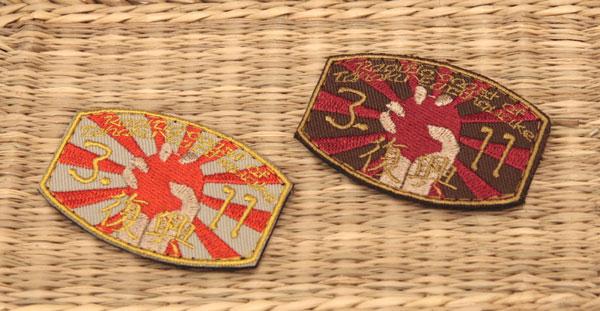 明日香縫製様の3.11復興支援パッチ