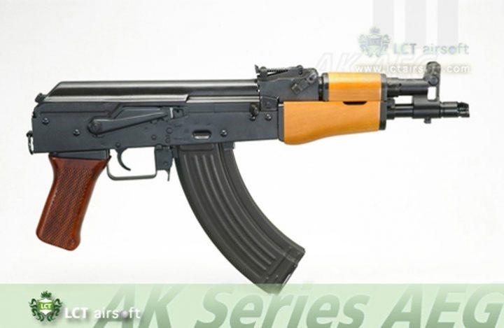 ついに届きました AK Pistol !!!