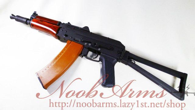 久々のD-boys AKMS・AKS74U
