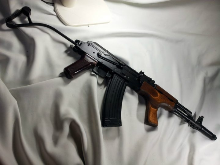 LCT AIMS74 Carbine