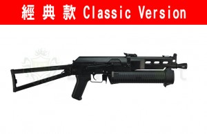 PP-19_A_X