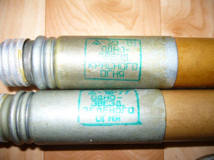 РОП-30 (ROP-30)  ИПП-1 (IPP-1)