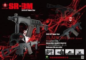 SR3M_AD_C_X