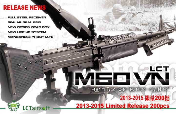 LCT M60 1本だけ入りました!!
