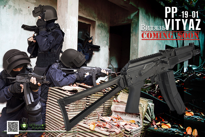 LCT Airsoft PP-19-01予約開始!