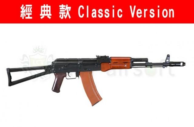 AKS74-NV_X_C