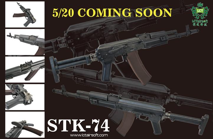 LCT STK74 AEG