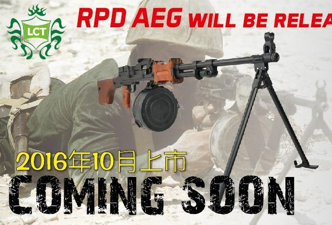 LCT Airsoft RPD AEG LCTより価格発表されました!