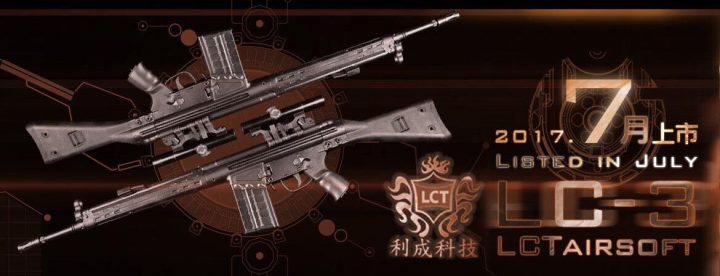 LCT Airsoft G-3(LC-3) 取り扱いしまーす