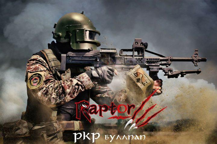 Raptor PKP BULLPUP入荷致しました