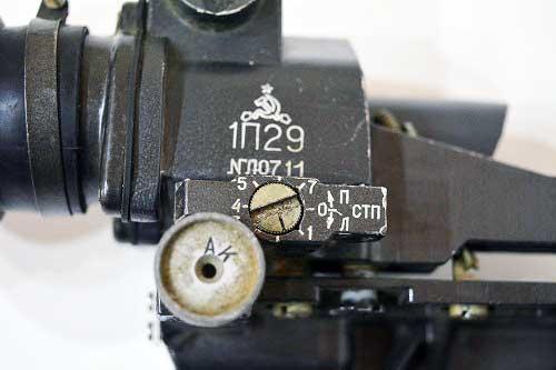 1P63 1P29 PK-A PKM-A PGO7-V2 Altyn K6-3 Rys-T helmet replica