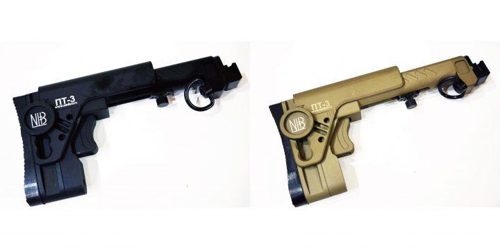 TWI PT-3/PT-3 TAN/RK-3 TAN入荷しております