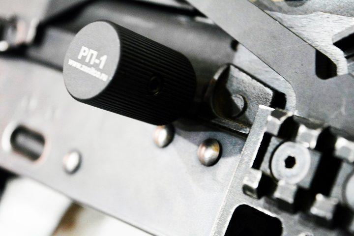 TWI RP-1